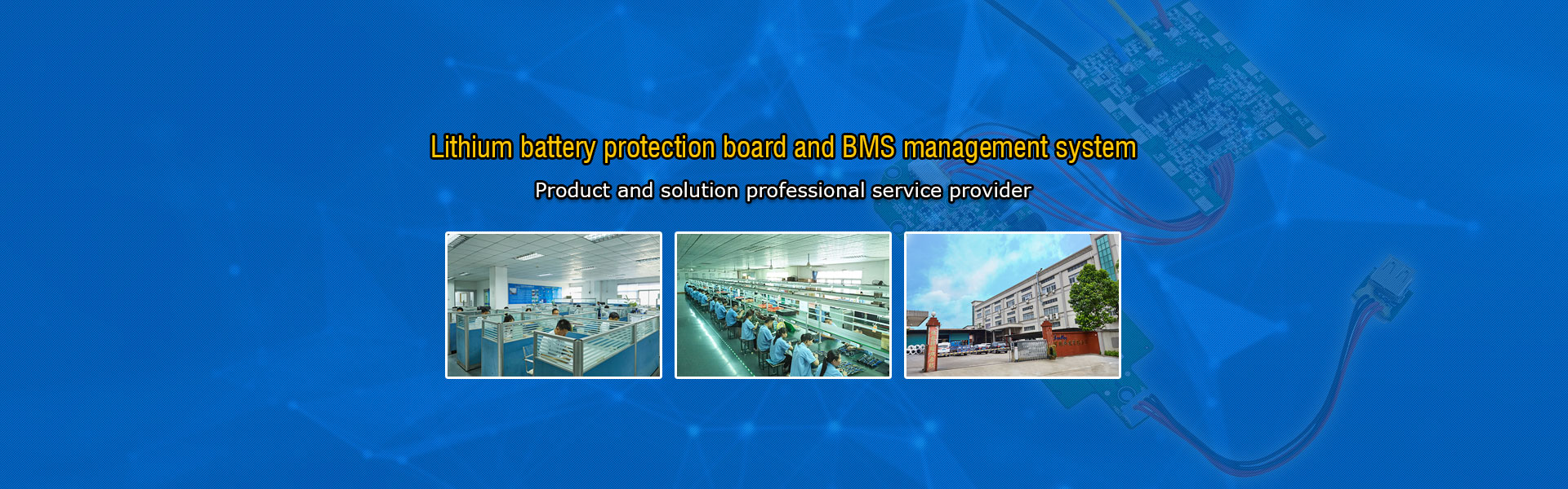 Dongguan BestWay Technology Co., LTD.,Professional manufacturer of battery pack protection board